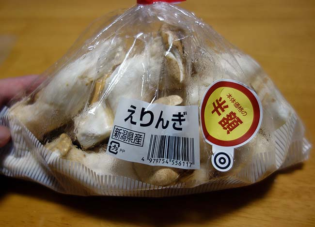 日本ハム冷凍炭火焼とりと北海道豚塩ガツを使って串焼き屋台で家宴会
