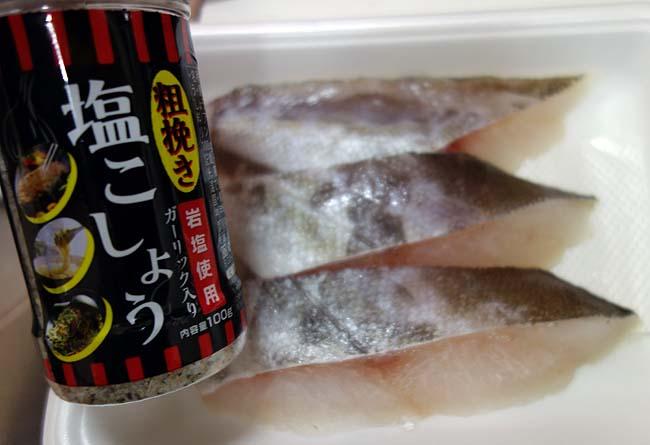 北海道真鱈は一番寒い時期が旨い!「寒ダラの白ワイン蒸し」に