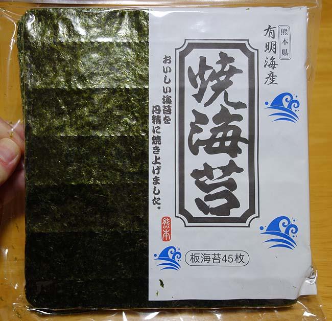 いくら・まぐろたたき・いかおくら・シーチキンマヨを使った手巻き寿司(楽天セール1000円有明海苔)