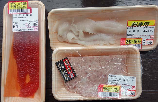 今回の手巻き寿司は久々に豪華!鱒の子・青そい・縁側・マグロ・ネギトロ・トビっ子