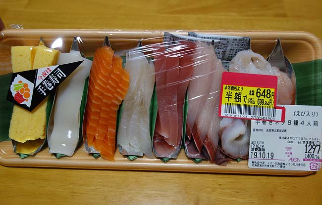 8種類ネタの手巻き寿司セットが650円!+たらこのお手軽手巻き寿司晩酌