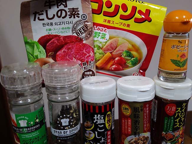 業務スーパー118円ココナッツミルクを使って「本格タイカレー」に挑戦!