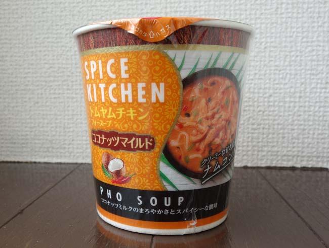 あのタイのスープの味をいかに再現?トムヤムチキンフォースープ[ココナッツマイルド](日清食品)