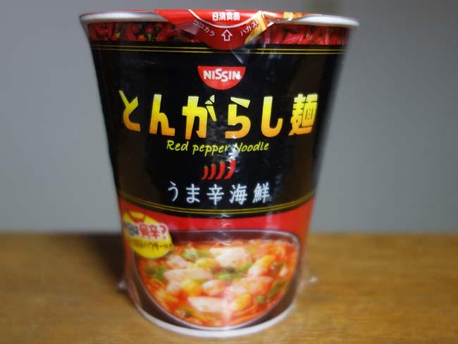 日清とんがらし麺うま辛海鮮~辛さレベル5の激辛とはいかに?見切り品カップ麺