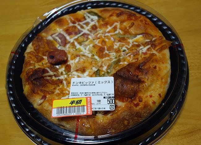 390円鰻丼と200円うなぎ握り寿司を!土曜丑の日を前にスタミナをつけます♪