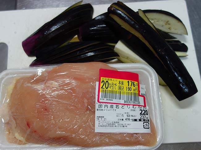 大量のわかさぎが半額161円!茄子と鶏むね肉と一緒に天ぷらにしちゃいます