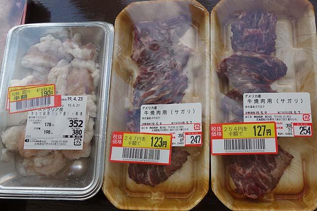 月に1度の焼肉デー♪今回は全て海外産肉を使って節約1人頭ワンコイン切りました