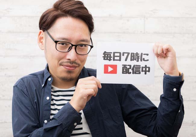 Youtube(ユーチューブ)チャンネル始めました!よろしくお願いいたします