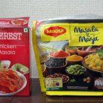 いただきもののインド調味料スパイスマサラを使ってチキンマサラ日本バージョンを作ってみよう