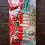 実家からの伝統?「もち茶漬け」ってどんな味?~生かき餅ミックス~300円