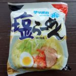 サッポロ一番塩らーめん/カオマンガイ/焼き秋刀魚/冷凍お好み焼き/しらすおろしの小ネタ