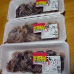 イカ下足が半額で110円やったんで3パック購入(海鮮中華焼きそばと海鮮パスタの麺料理2種類)