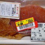 北海道ならではの魚「かじか」鍋にもよく使われるこの魚の卵を煮付け+ホッケとひめたらの焼きもの