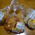 100円パンのヤキタテイは夜20時にメガドンキで売れ残ったパンを40%~半額セール