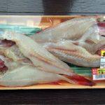 【アラフィフ無職おっさん貧乏飯】1ヵ月2人生活食費3万円実証シリーズ(その2)高級きんき開き~八宝菜~海老とイカの和風ペペロンチーノ