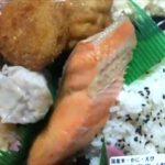 【アラフィフ無職貧乏めし】メガドンキにて4割引見切り弁当を大量ゲット!とんかつ&焼き鮭&縞ホッケ&甘辛チキンと鰻握り寿司